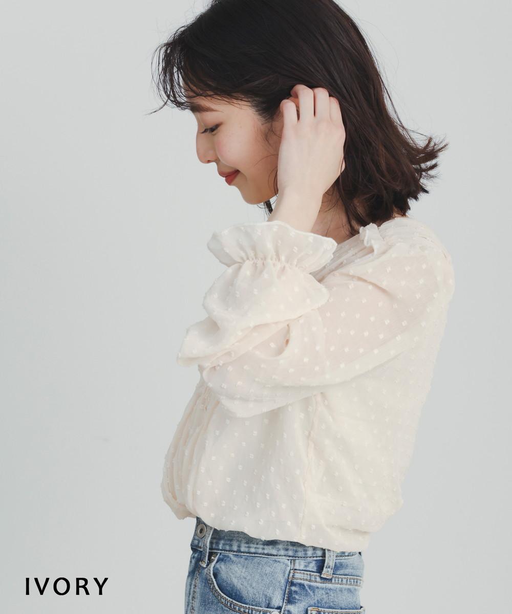 シアードットブラウス【宅配便】【BO2021SS】