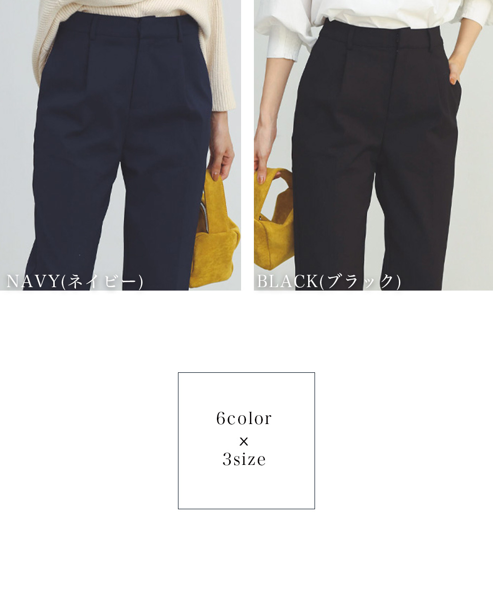 センタープレステーパードパンツ【宅配便】【BO2021AW】