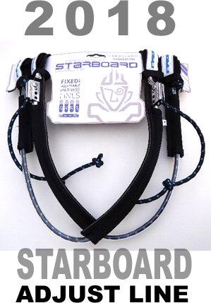 2018 スターボード ハーネスライン アジャスト STARBOARD ADJUST LINE  (new/会員無料)