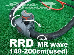 2015 アールアールディ RRD MR RDM アルミブーム140cm (中古/URB-126)