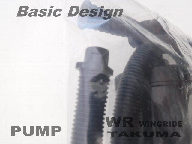 2020 タクマ ウイング用 ハンドポンプ TAKUMA PUMP (new)