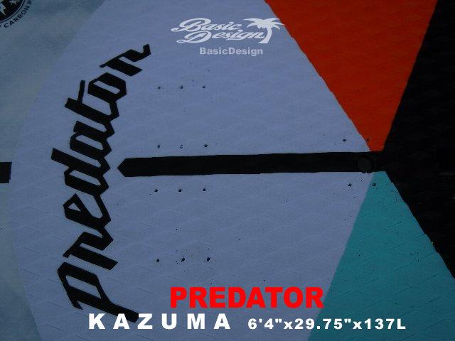 2021 カズマ プレデター プロ ウイングボード KAZUMA PREDATOR PRO WINGBOARD  (new/送料無料)