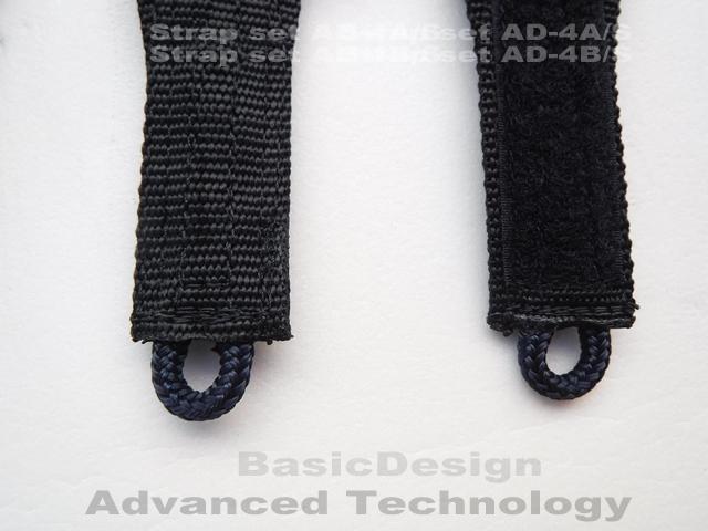 アドバンス ハーネスストラップ ADVANCED TECHNOLOGY 製 (new)