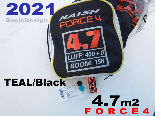 2021 ナッシュセイル フォース4 NAISH SAIL FORCE 4 4.7m2(展示品/送料無料)