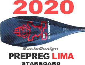 2020 スターボード リーマパドル プリプレグ カーボン LIMA Prepreg Carbon SUPパドル(new/送料無料)