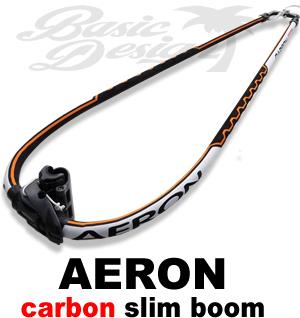 2016 アーロン カーボンブーム AERON CARBON PREPREG   (new/送料無料)
