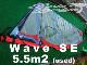 2007 イジーセイル EZZY SAIL WAVE SE 5.5m2  (中古/USW-488)