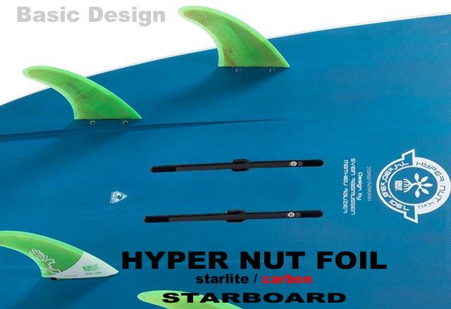2021 スターボード ハイパーナッツ フォイル3in1 STARBOARD HYPERNUT FOIL Starlite/Carbon (new/送料無料)