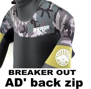 2015-16 ブレーカーアウト ADVANCED BACK ZIP EXPLODER オリジナル仕様 サイズML-b(new/送料無料)