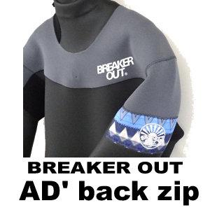 2015-16 ブレーカーアウト ADVANCED BACK ZIP EXPLODER オリジナル仕様 サイズL(new/送料無料)