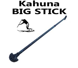 2016 カフナ ビッグ スティック Kahuna Big Stick アルミ  (new)