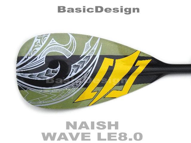 2016 ナッシュ ウェイブ リミテッド SUPパドル NAISH WAVE LE 8.0 Fixed  (new/送料無料)
