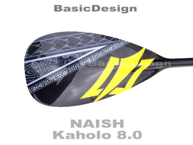 2016 ナッシュ カホロ 2ピース SUPパドル NAISH Kaholo 8.0 Vario RDS (new/送料無料)