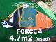 2020 ナッシュセイル フォース4 NAISH FORCE4 4.7m2  (中古/USW-531)