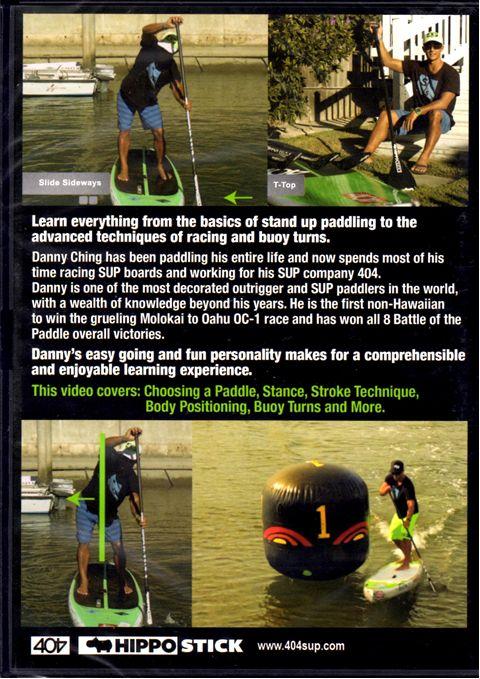 2015 ダニーチン「paddle like a Pro with DANNY CHING」 HOW TO DVD