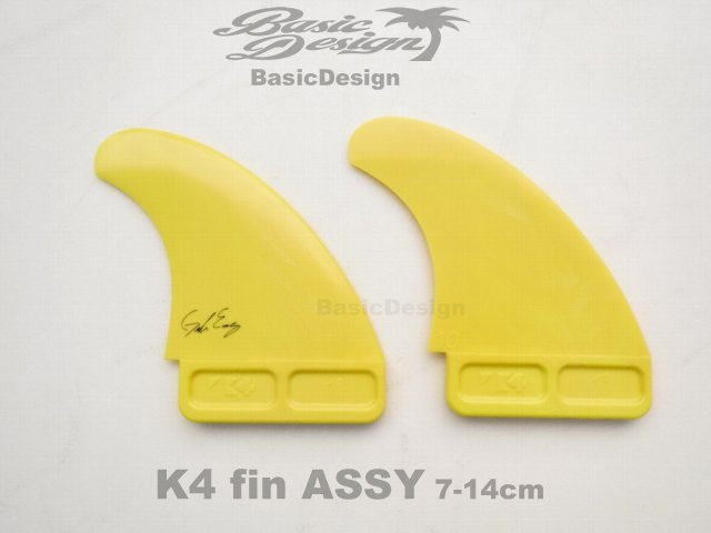 2021 ケィフォーフィン アッシー K4 FIN ASSY (new)