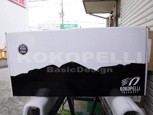 2019 ココペリ パッククラフト ローグ KOKOPELLI ROGUE ( 品番#1843037)