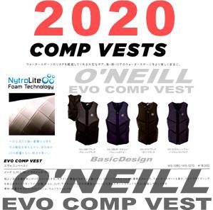 2020 オニール エヴォ コンペベスト ONEILL EVO COMP VEST for メンズ サイズM限定品 (品番:WS-1070/1080)
