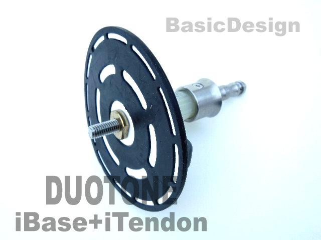 2020 ディオトーン DUOTONE iBASE+iTENDON 2way式ジョイントベース (new/会員無料)