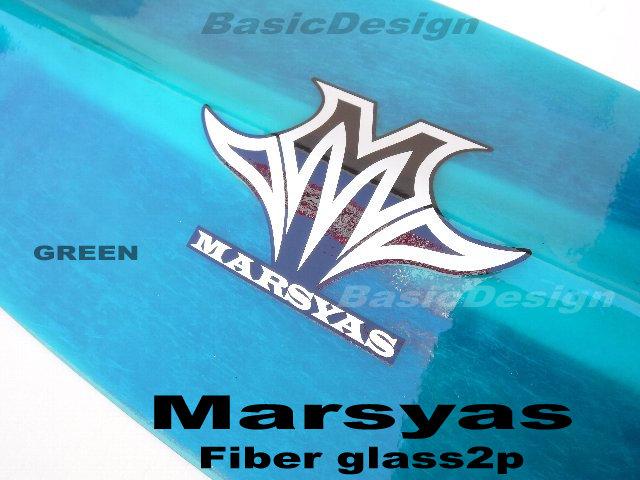 2020 マーシャス ファイバーグラスパドル2P MARSYAS (TPG-0212/0213)