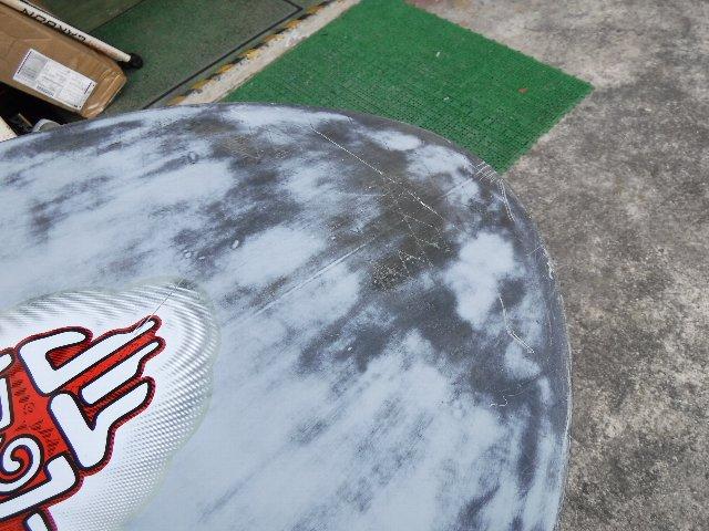 2013 スターボード アイソニック STARBOARD ISONIC カーボン110 (中古/FOIL可)