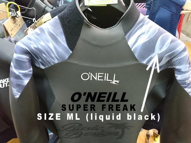 2018-19 オニール セミドライ ウインドスーパーフリーク O'NEILL SUPER FREAK for wind  (品番:WG-3570)