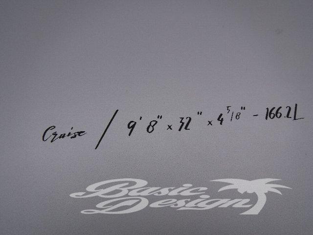 """2017 エヌエスピー クルーズ NSP ELEMENT CRUISE SUP ボード 9'8""""x32"""" (中古/USUP-082)"""