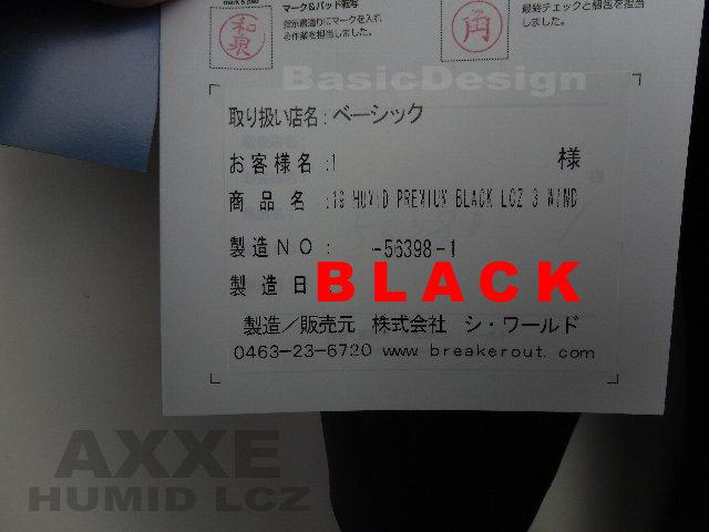 2019-20 アックス ロングチェストジップ AXXE LONG CHEST ZIP HUMID オリジナル仕様 (new/送料無料)