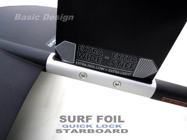 2021 スターボード フォイル タイプエス クイックロック STARBOARD FOIL TYPE-S (new/送料無料)