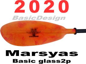 2020 マーシャス ベーシックパドル 2ピース グラスシャフト(new/BPP-052)