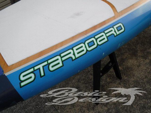 """2015 スターボード エアーボーン STARBOARD SUP AIRBORN 8'8"""" (中古)"""
