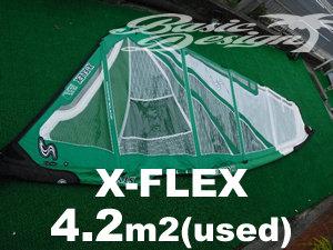 2008 シマースタイル エックスフレックス SIMMER STYLE X-FLEX 4.2m2(中古/USW-490)