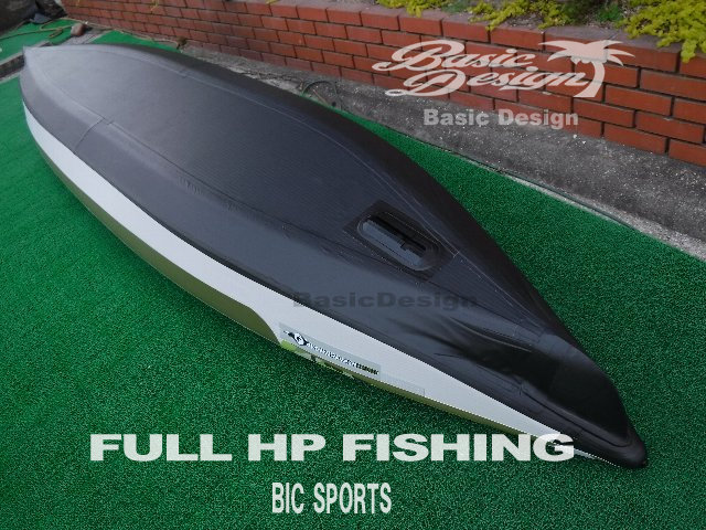 2020 ビック フルハイプレッシャー フィッシングカヤック BIC FULL HP FISHING KAYAK(new)