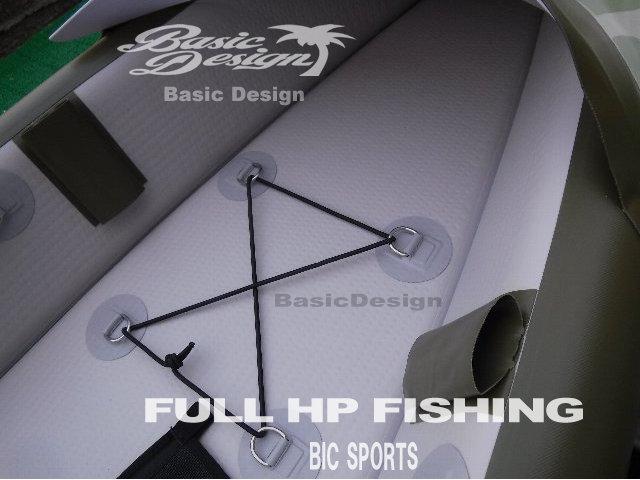 2019-20 ビック フルハイプレッシャー フィッシングカヤック BIC FULL HP FISHING KAYAK(new)