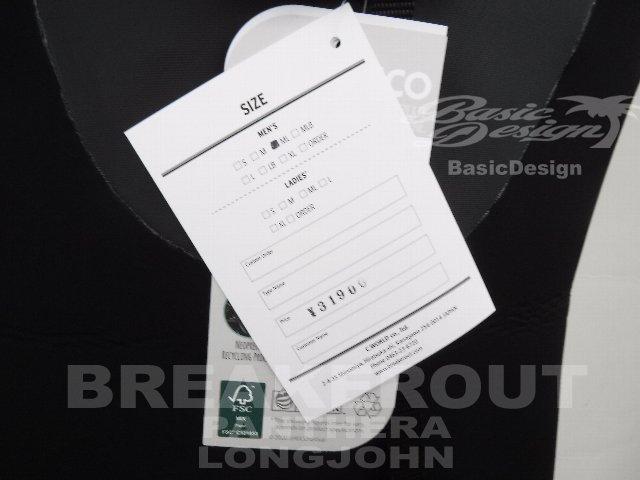2021 ブレーカーアウト パンテーラ ロングジョン BREAKEROUT PANTHERA VALUE LONGJHON  (new)