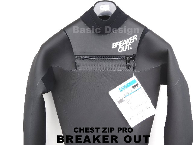 2020-21 ブレーカーアウト セミドライ チェストジップ BREAKER OUT PRO SHOP-CZ (new/送料無料)