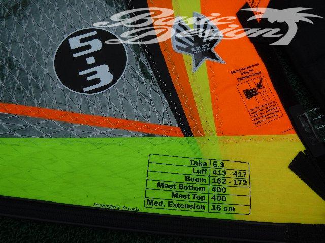 2020 イジーセイル タカ EZZY TAKA  5.3m2  (中古/送料無料/USW-533)