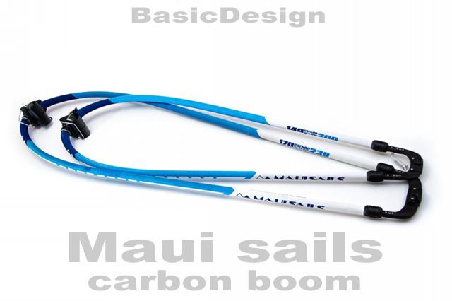 2020 マウイセイル カーボンブーム MAUI BOOM CARBON 100% (new/送料無料)
