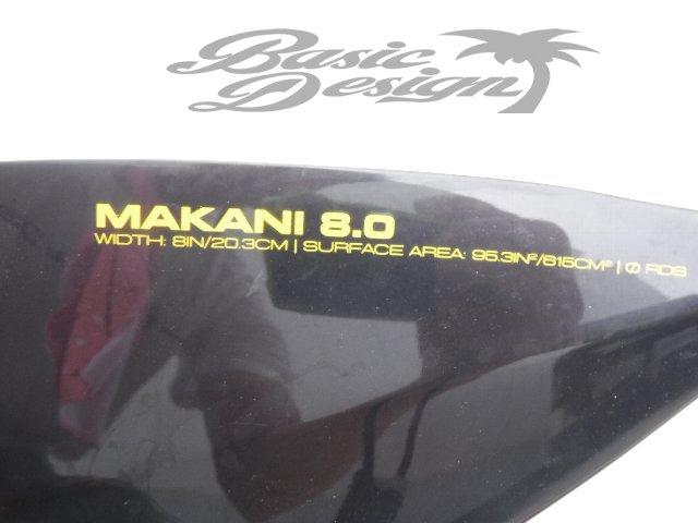 2016 ナッシュ マカニ 2ピースSUPパドル NAISH Makani 8.0 vario (中古/USUP-160)
