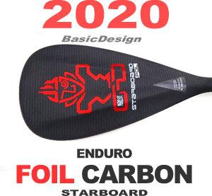 2020 スターボードパドル エンデューロ フォイル ENDURO FOIL CARBON SUPパドル(new/送料無料)