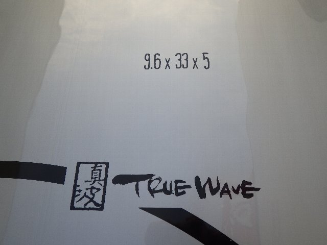 """2016 SUP 真波 ソフトボード TRUE WAVE SUP  9'6"""" (中古/USUP-065)"""