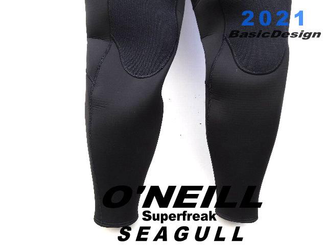2021 オニール ウインドスーパーフリーク シーガル O'NEILL SUPER FREAK  (品番:WF-8050)