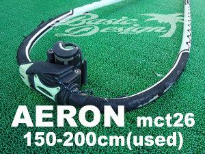2013 アーロン アルミブーム AERON MCT26  150-200cm (中古/URB-136)