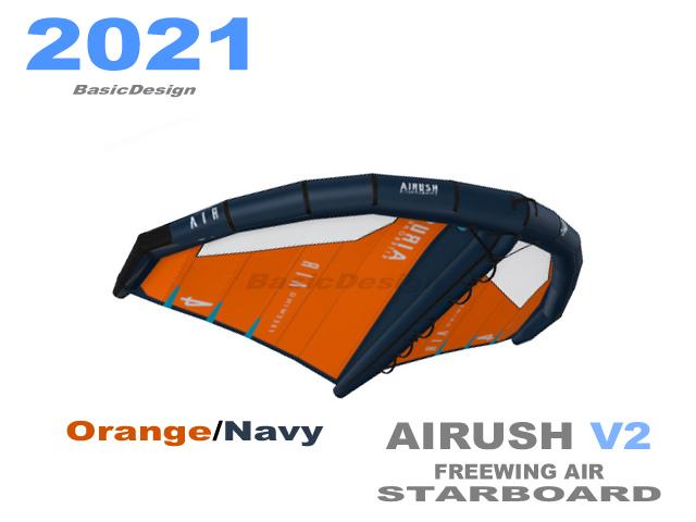 2021 エアラッシュ フリーウイング エアー AIRUSH V2 FreeWing AIR (new/送料無料)