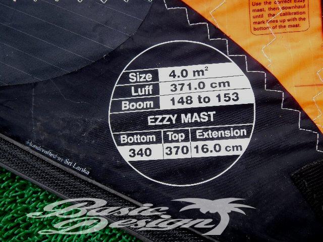 2013 イジーセイル パンサーエリート EZZY SAIL PANTHER ELITE 4.0m2  (中古/USW-535)