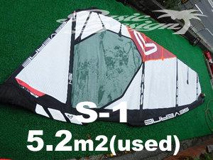 2020 セバーンセイル エスワン SEVERNE S-1 5.2m2  (中古/送料無料/USW-515)