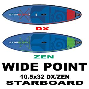 2017 スターボード ワイドポイント WIDE POINT エアーSUP DX/ZEN  (new/送料無料)