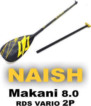 2016 ナッシュ マカニ  2ピースSUPパドル NAISH Makani 8.0 vario (new/送料無料)