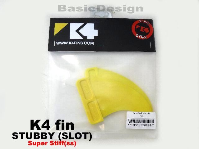 2021 ケィフォーフィン スタビー スロットボックス K4 FIN STUBBY SUPER STIFF (SS/SlotBox)