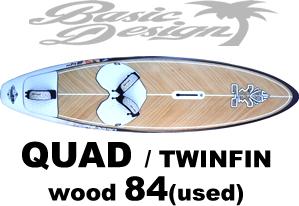 2016 スターボード クアッド ウッド STARBOARD QUAD twin WOOD 84  (中古/UBW-219)